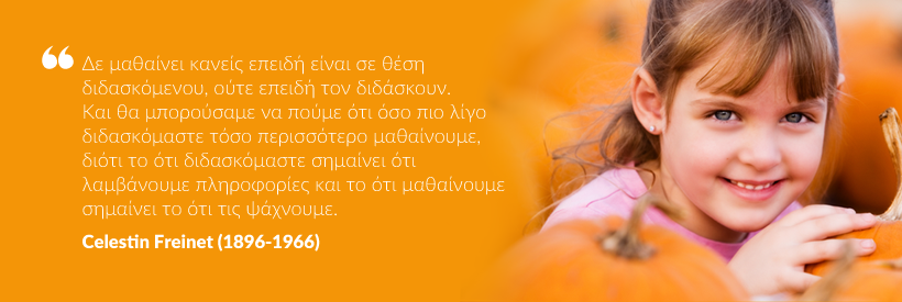 quote_header_pages