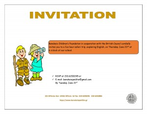 Safari Invitation 1